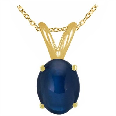 1.25Ct Oval Sapphire Pendant in 14k Yellow Gold