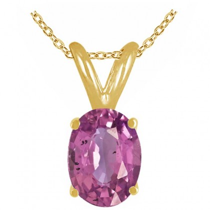 0.30Ct Oval Pink Sapphire Pendant in 14k Yellow Gold