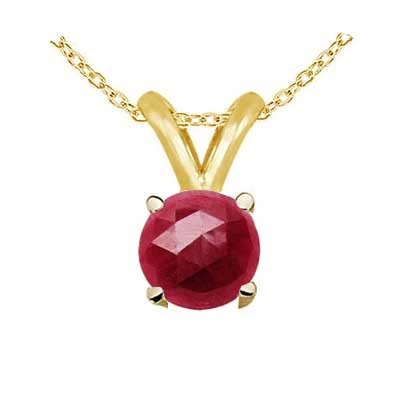 0.42Ct Round Ruby Pendant in 14k Yellow Gold