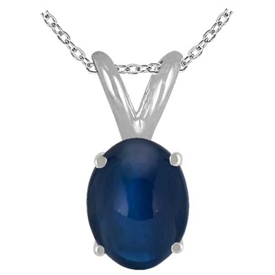 0.50Ct Oval Sapphire Pendant in 14k White Gold