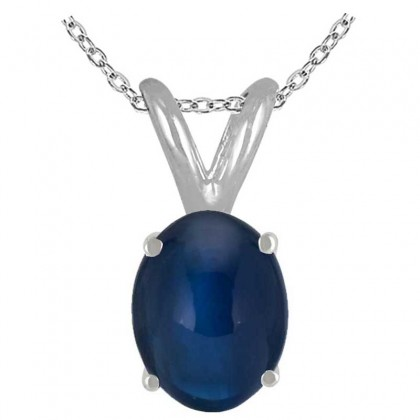 1.00Ct Oval Sapphire Pendant in 14k White Gold